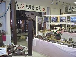 津軽金山焼2010年1月23日 004
