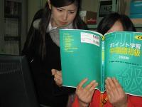 s-中国語 (1)