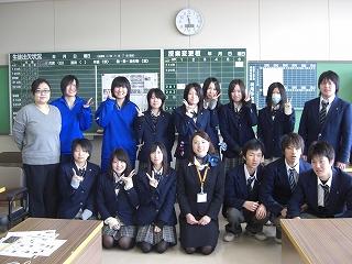 金木高校講演2010.3.30 001