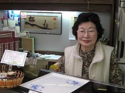 松しま・金木2010.4.10