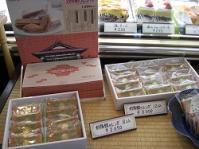 松しま・金木2010.4.10 012
