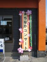 utagoe-fu (14)