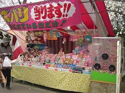 かなぎ桜まつり2010.05.04 027
