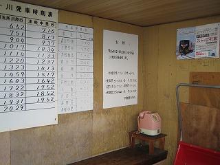 2010.0507十川駅 (16)