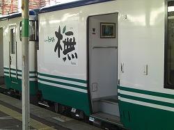 リゾートしらかみ2010.05.09 002