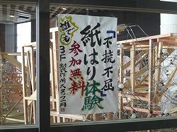 立佞武多2010.05.09