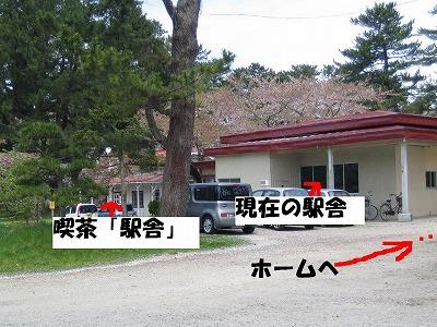 0511-駅舎
