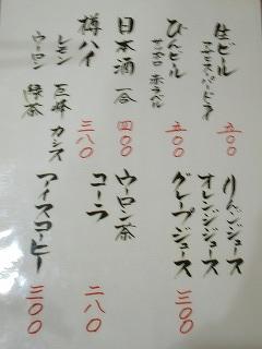 DSCF5112.jpg