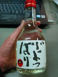 じょっぱり(日本酒です)