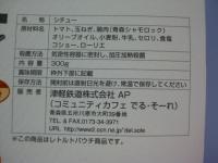 IMG_0966_20100508114248.jpg