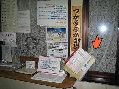 nakasato3.jpg