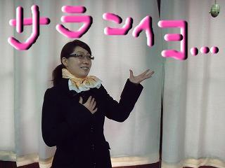 snap_okutsugaru0615_201014154147.jpg
