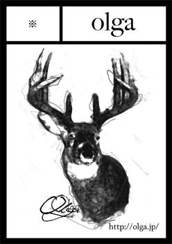 blog_id_logo.jpg