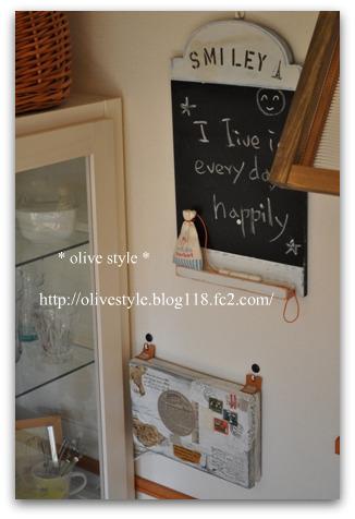 2009.12 ブログ用フォト 008