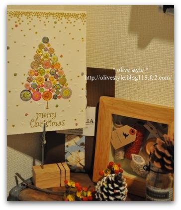 2009.12 ブログ用フォト 005