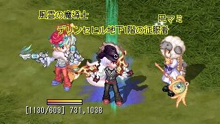 TWCI_2011_10_30_20_33_2.jpg