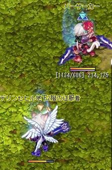 TWCI_2011_10_31_21_27_19.jpg