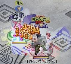 TWCI_2011_11_25_16_12_18.jpg