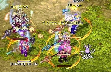 TWCI_2011_12_25_22_15_40.jpg
