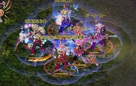 TWCI_2011_12_25_23_25_29.jpg