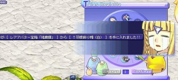 TWCI_2011_12_8_22_56_21.jpg