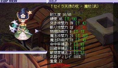 TWCI_2011_5_9_23_19_23.jpg