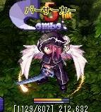 TWCI_2011_9_20_12_3_59.jpg