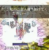TWCI_2011_9_22_11_4_37.jpg