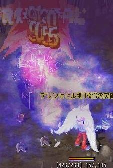 TWCI_2012_1_17_19_58_22.jpg