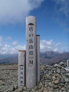 20110424-1.jpg