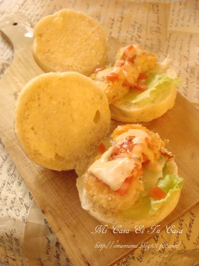 Shrimp Burgers 2