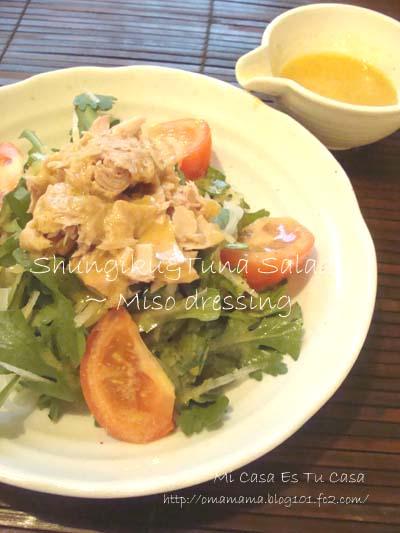ShungikuTuna Salad ~ Miso dressing