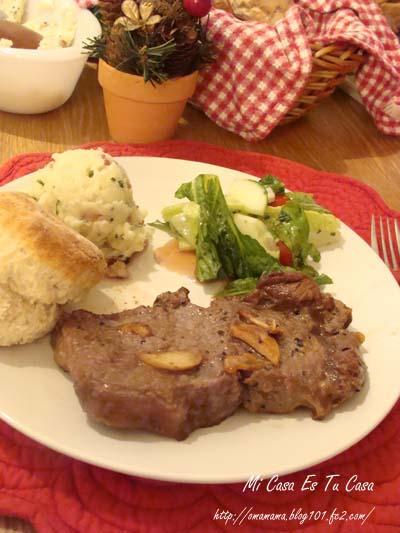 Dinner@Sun_20091207153445.jpg