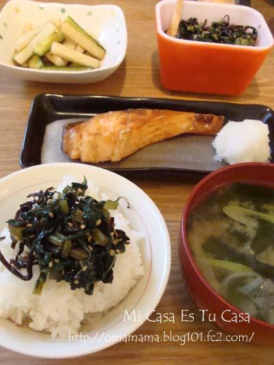 Lunch_20091130085904.jpg