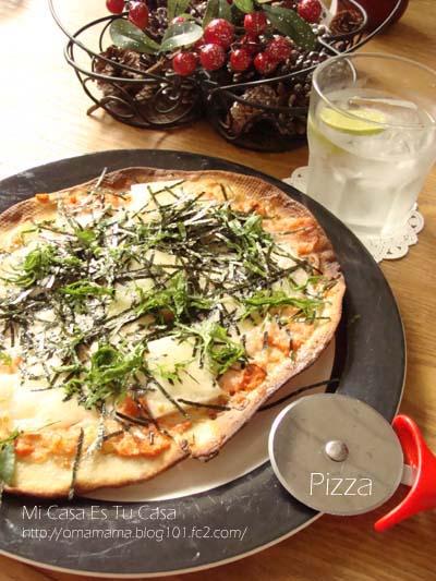 Pizza_20091216122618.jpg