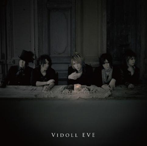 Vidoll EVE
