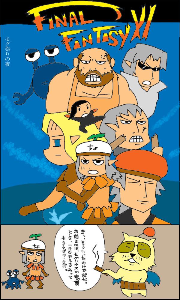 獣漫画397