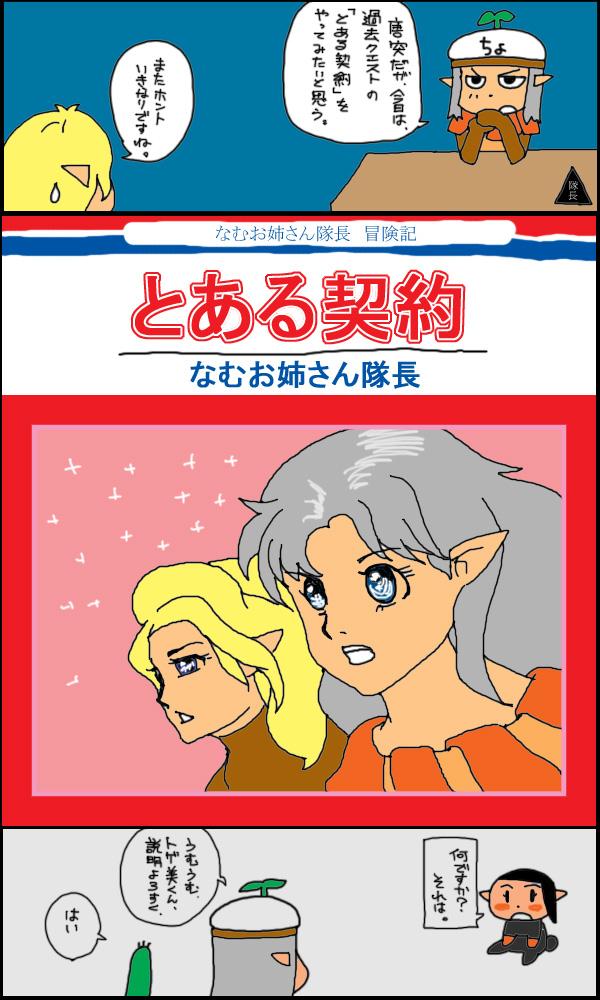 獣漫画399