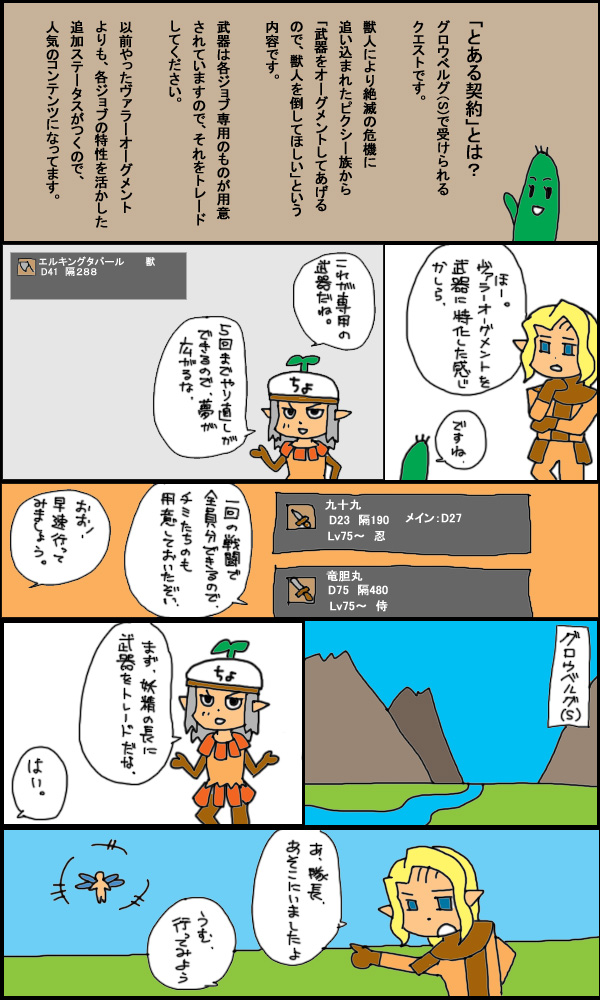 獣漫画400