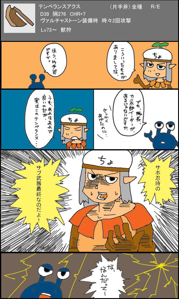 獣漫画403