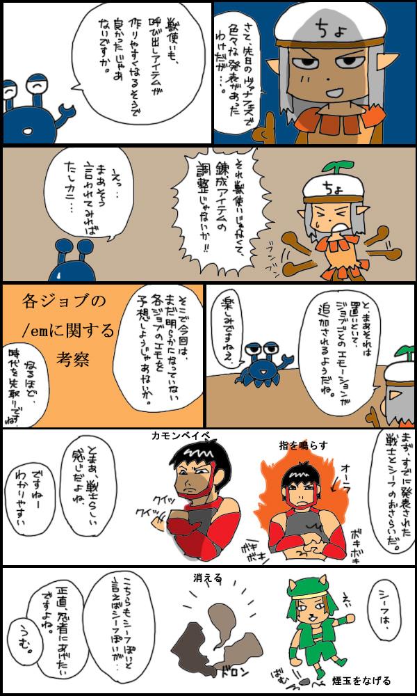 獣漫画406