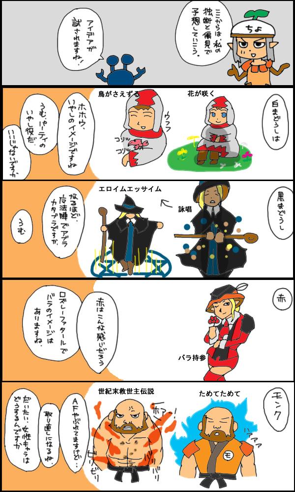 獣漫画407