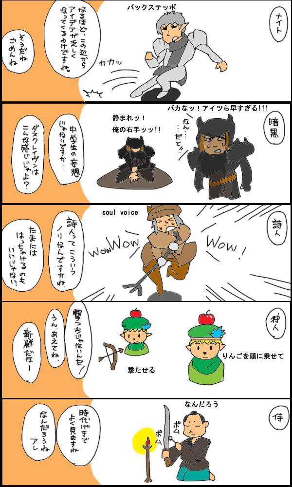 獣漫画408