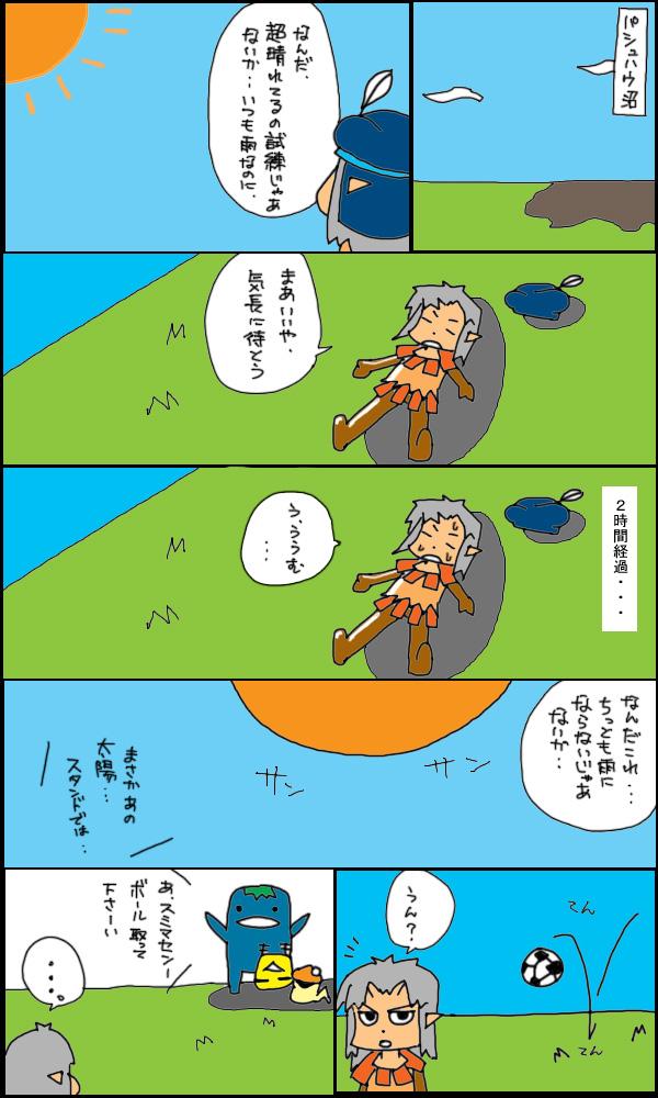 獣漫画417