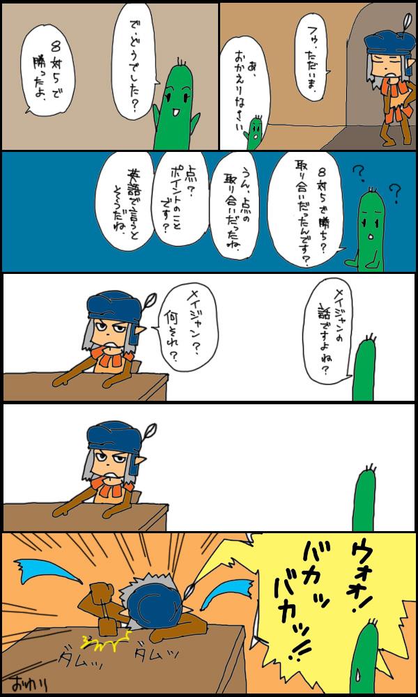 獣漫画419