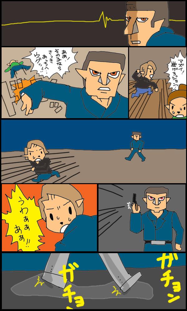 獣漫画421