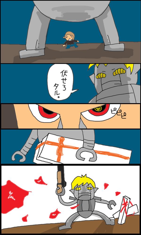 獣漫画422
