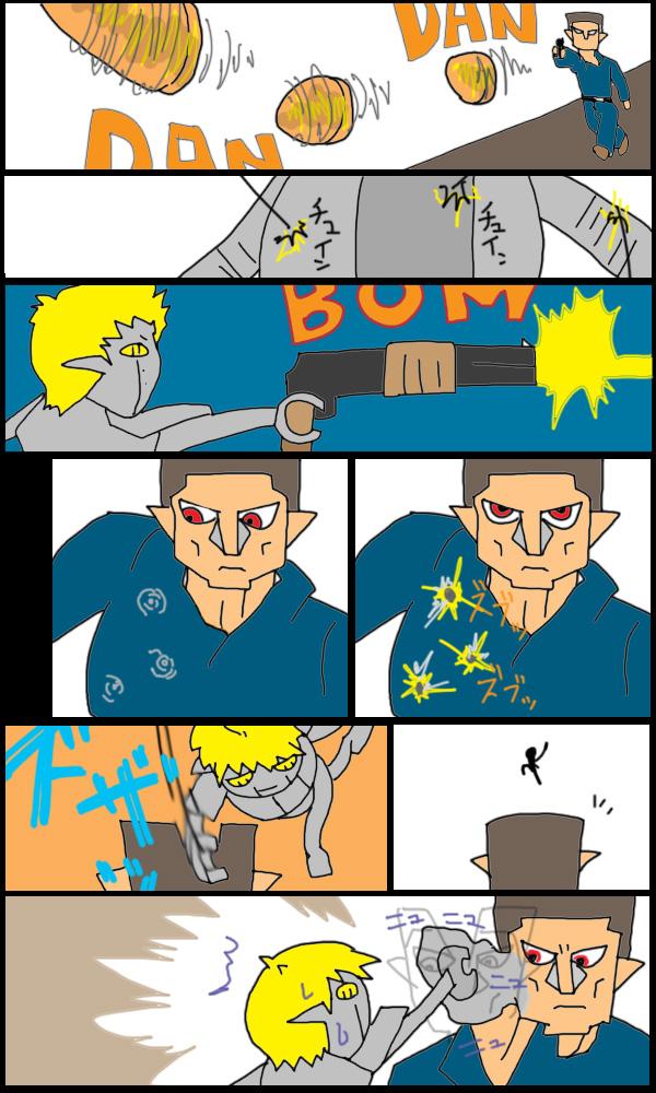獣漫画423