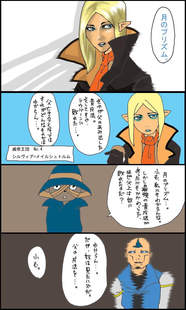 獣漫画434