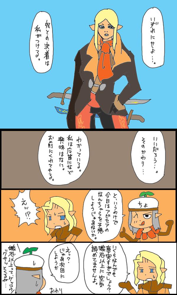 獣漫画435